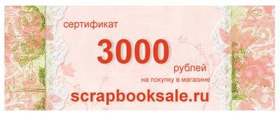 3000 (400x166, 15Kb)