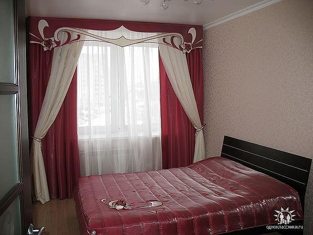 مفارش سرير لنوم هنيء 74244765_shtoruy__684_