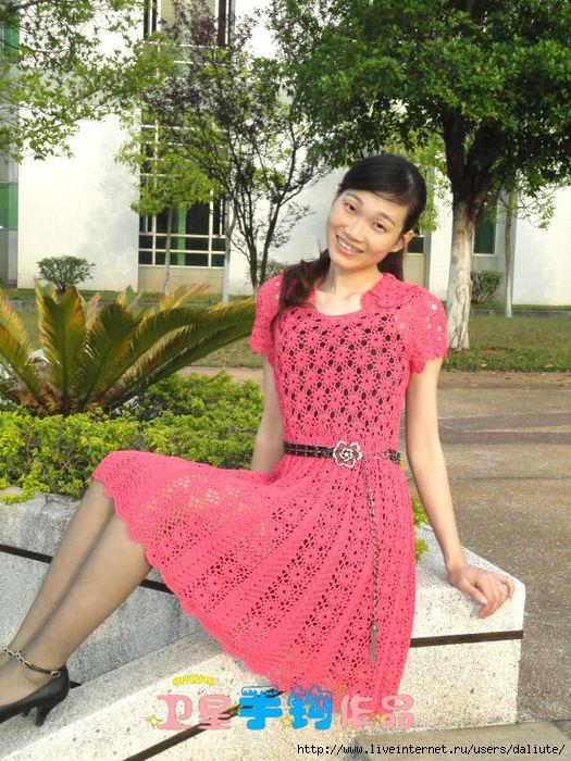 Для девочек в киеве платье одежда для