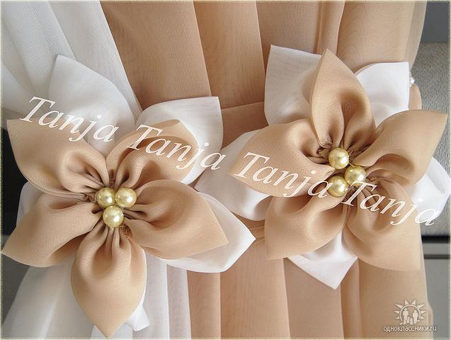 Цветы для штор из ткани своими руками