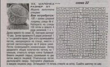 159 (358x218, 33Kb)