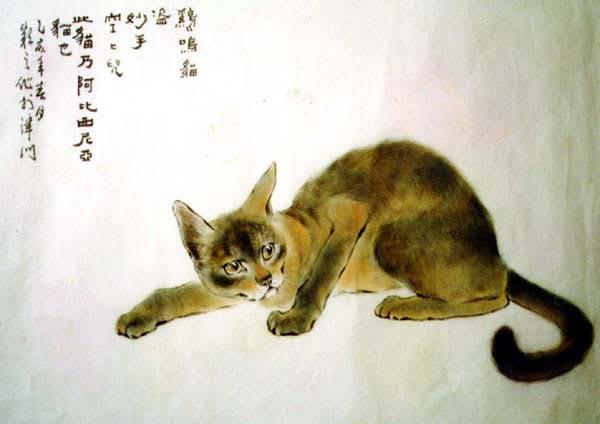 Макияж кошки мастер класс акварель пошагово #6
