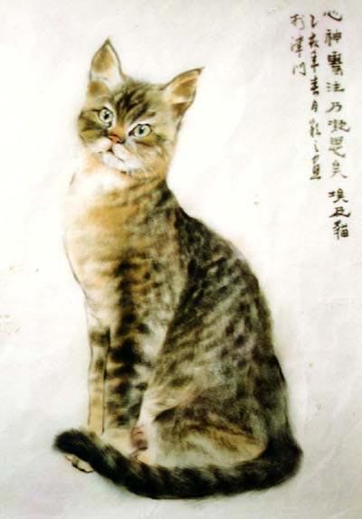 ������� ���������, ����� ���������, ��������� ���������, �� ������, Gu Yingzhi