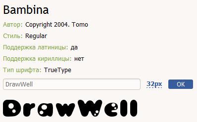 1615945__1_ (398x247, 14Kb)