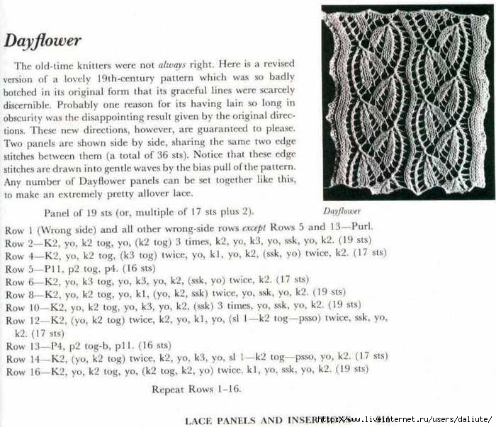 a second treasury of knitting patterns 311 (700x603, 211Kb)