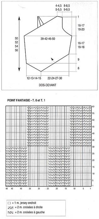 а (2) (316x700, 64Kb)