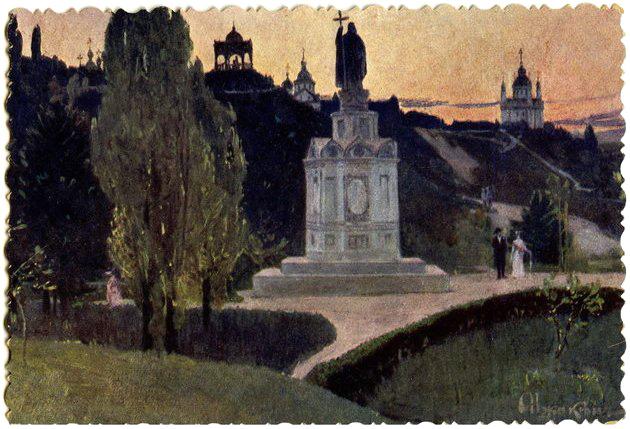 КиевВл.горка, И.Ижакевич (630x429, 104Kb)