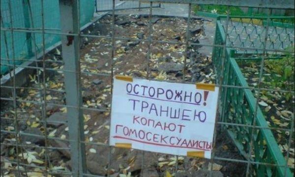 940219_idiotskie_i_prikolnullnye_vyveski_i_cenniki_1 (600x361, 44Kb)