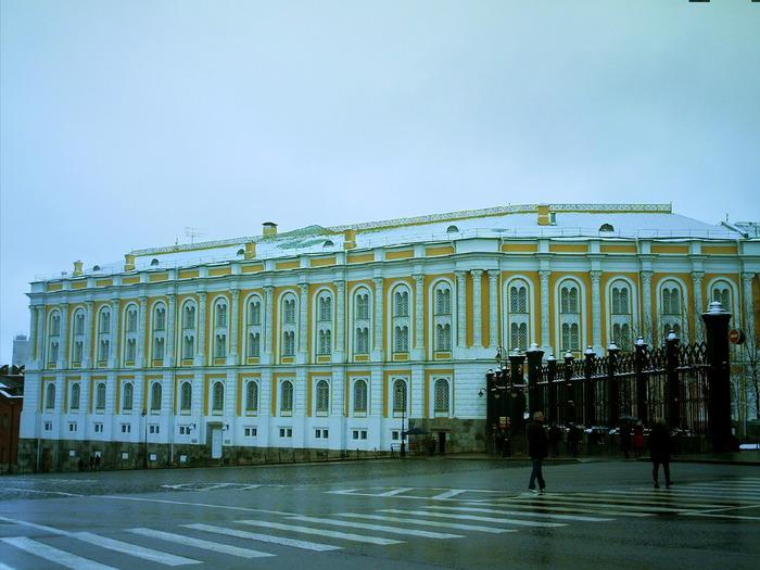 Алмазного фонда Кремля.