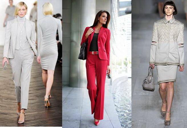 Модная Одежда Классика