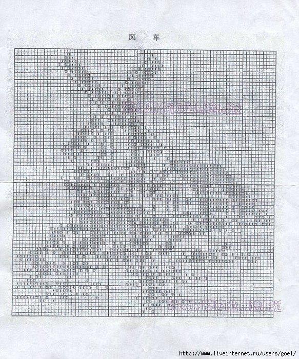 81 (583x700, 373Kb)