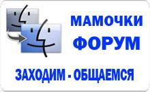 forum (220x135, 12Kb)