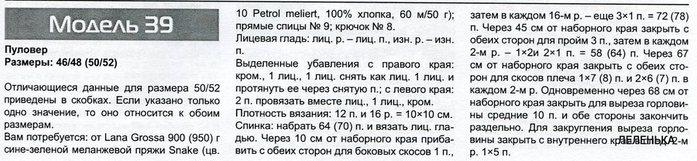 img060-3 (700x161, 51Kb)