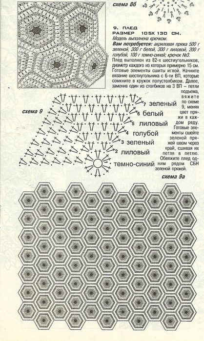 ItYTAyYS0 (418x700, 288Kb)