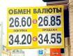 v_moskve_banda_kavkaztsev_napala_na_obmenniy_punkt.105x80 (105x80, 5Kb)