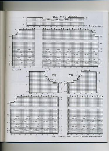 img059 (372x512, 54Kb)