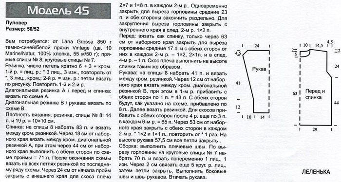 img064 (700x374, 96Kb)