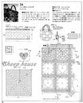 Вязаные сумки Вязание крючком, схемы вязания, бесплатное.  Сумки вязаные - Схемы и описания вязаных изделий Хомяк55.