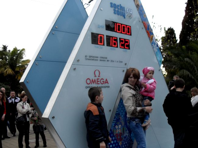 Предолимпийский календарь (650x488, 69Kb)