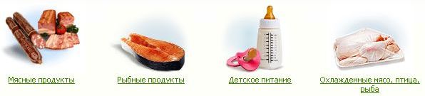 Продукты с доставкой домой и на дачу/2719143_8 (596x135, 13Kb)