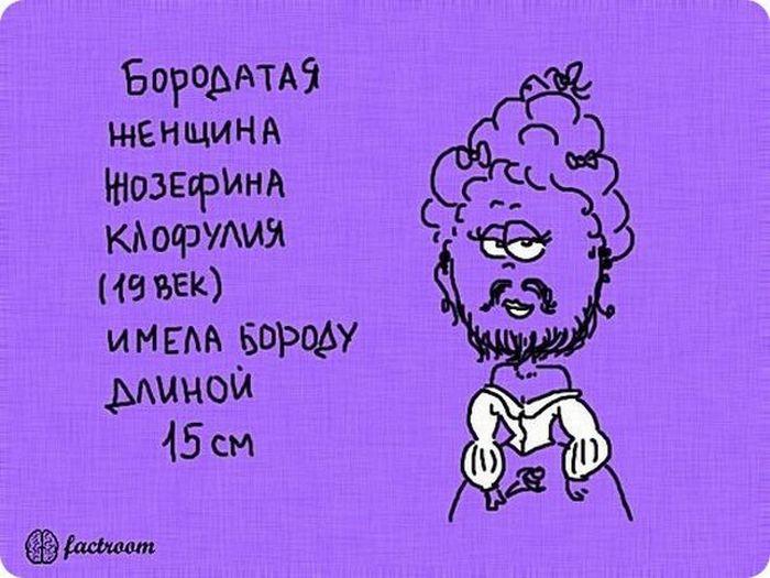 1304581777_fakti_16 (700x525, 62Kb)