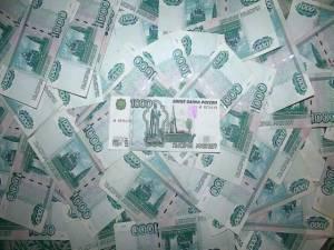 фото денег (300x225, 14Kb)