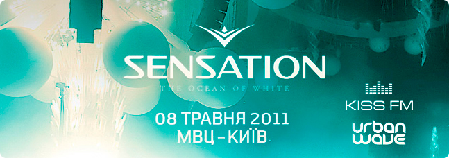 4234487_sensation_shapka (647x228, 151Kb)
