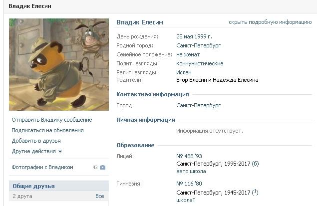Владик2 (635x413, 136Kb)