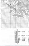 Превью Схема 5 (441x700, 241Kb)