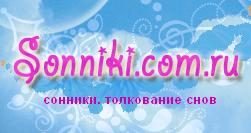 1111111111111111 (251x133, 70Kb)