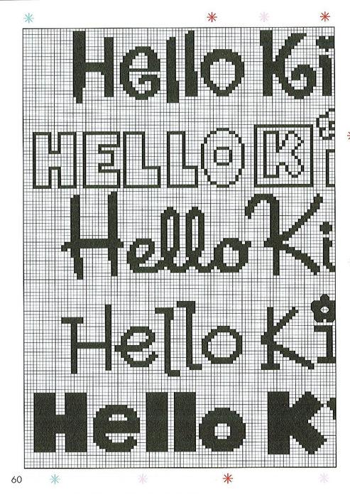 Вышивка/Вышивка крестиком.  Нравится Поделиться.  Понравилось.  Нашим деткам/Апликации,схемы рисунков для вязания.