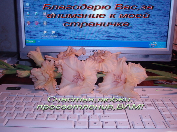3927504_21a5b225d40b (600x449, 111Kb)