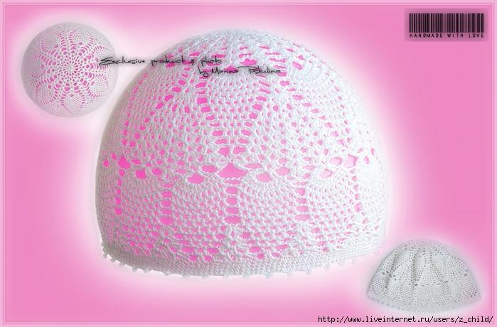 """钩针:玛丽娜的""""夏天的帽子"""" - maomao - 我随心动"""