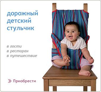 стул мягк (341x312, 26Kb)