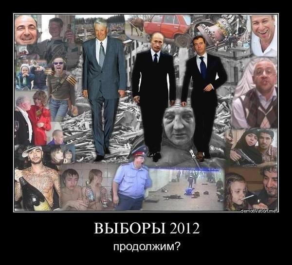 Власти россии не знают что делать