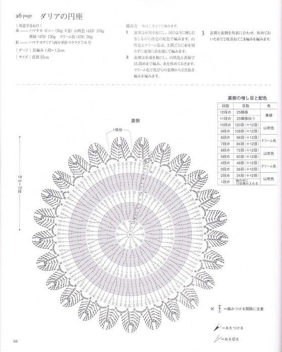 1 (3) (559x698, 65Kb)