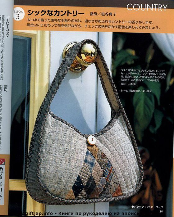 Японский пэчворк сумки своими руками