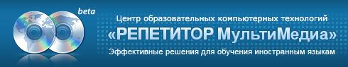 logo (490x95, 25Kb)