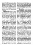 Превью 215b (522x700, 297Kb)