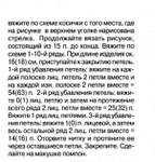 Превью 216c (600x627, 231Kb)