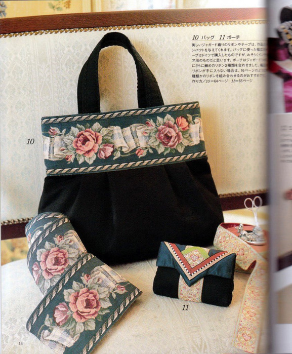 Шьем сумки и не толькоЯпонский журнал по квилтингу, содержит подробные...