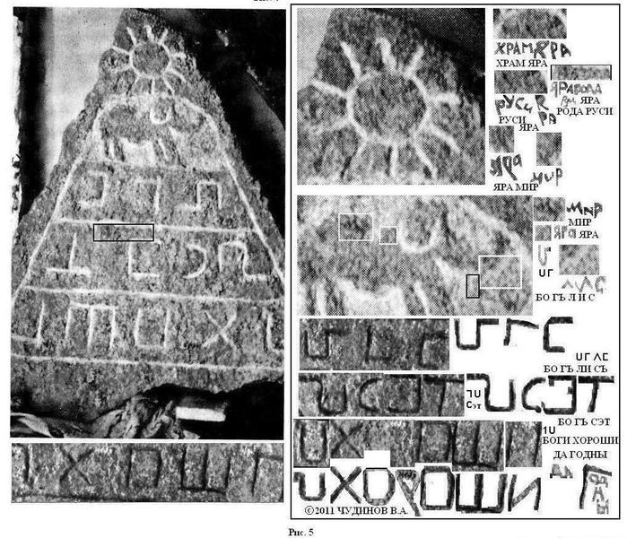 hramy5 (600x500, 112Kb)