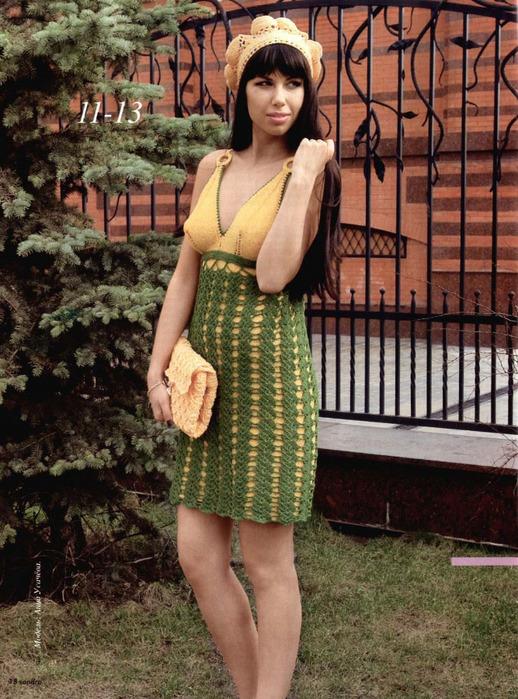 схему вязания летнего платья (
