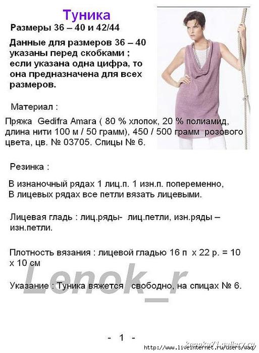 4104072_13918422646005m750x740 (513x700, 179Kb)