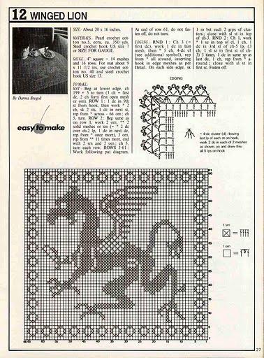 Схемы по вязанию дракона