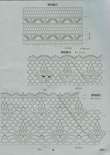 lacy bolero1 (364x512, 60Kb)