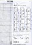 Превью 10 (500x700, 374Kb)