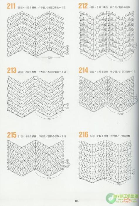 зубчатый узор1 (474x700, 61Kb)