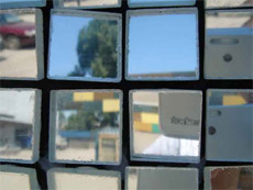 Зеркала при ближайшем рассмотрении (230x173, 13Kb)