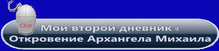 1305808450_knopka (441x104, 47Kb)